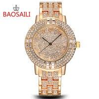 Baosaili Top Brand Hot Sale Women Ms High Grade Diamond Watches Fashion Beautiful Ladies Watch Quartz