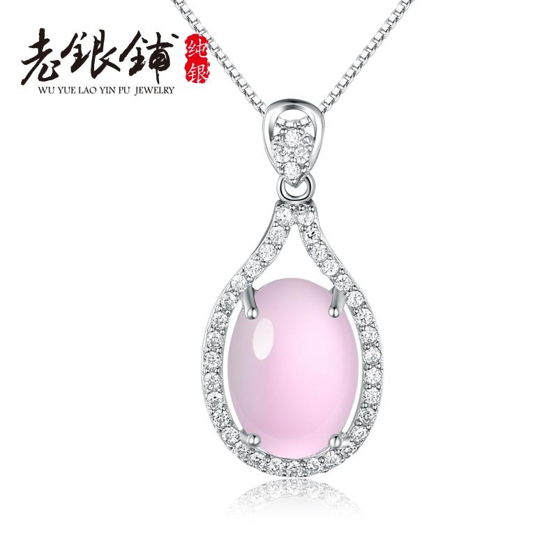 f1629f67fd18 Collar de plata 925 femenina cuarzo collar de plata pura mujer colgante  mujer natural Rosa cristal gema joyería de plata