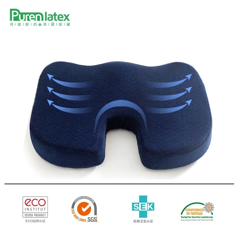 PurenLatex 45*35*7 U Shape Slow Rebound Soft Memory Foam Sofa Office Chair Hips Pillow Seat Cushion Pad Lumbar Coccyx Protect ...