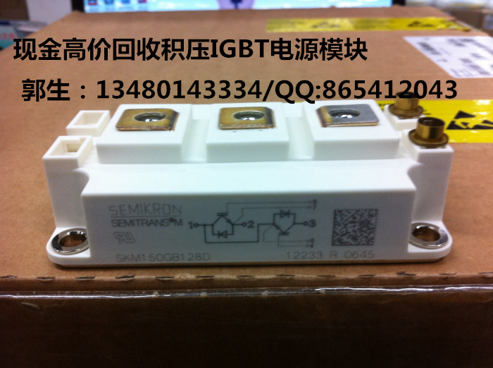 SKM200GB12E4/SKM200GB066D/SKM200GB128DE high recovery of IGBT power modules трансформаторы купить т 066 уз 200 5