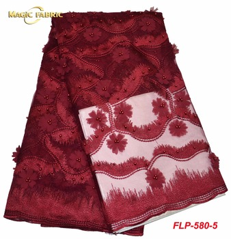 Latest Nigerian French Lace Fabric With Beaded High Quality African Lace Fabric 2017 Cord Lace Fabric For Party FLP-580