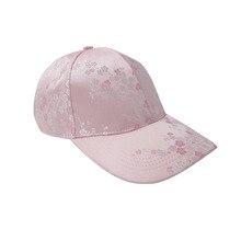 2019 Лето Новые мужские и женские бейсболки Мода Повседневная быстросохнущая сетка Sun Hat Дышащий