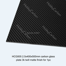 2.5X400X500mm Free shipping by e-EMS + twill matte Carbon Glass plate/sheet with fiber plate for RC products/Helicopter 1pc