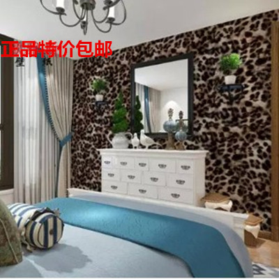 fashion leather clothing leopard wallpaper living room bedroom hotel