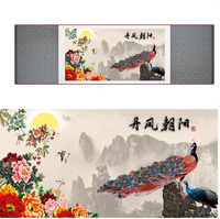 Chinese Traditional Peacock Painting Chinese Wash Painting Birds And Flower Picture