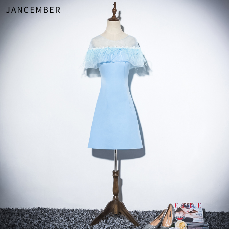 JANCEMBER 2019 Latest   Cocktail     Dresses   Cap Sleeve Illusion Neck Feather Chest Simple Zipper Back Classic vestido formal corto