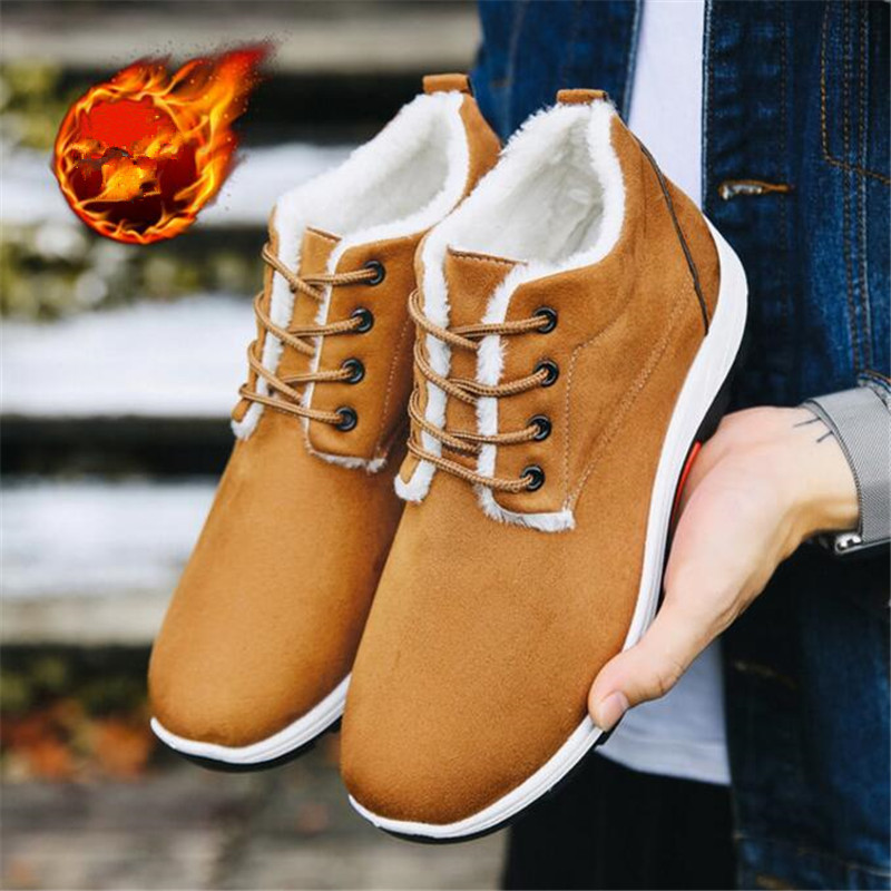 LAIDILANGTU Winter men 39 s cotton shoes plus velvet thickening outdoor anti skiing boots casual protection movement men 39 s shoes
