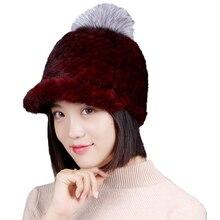 Женские зимние меховые шапки из натуральной норки с меховым шаром из лисьего меха, ручная работа, теплые шапки с полями черного/винного/светло-кофейного цвета