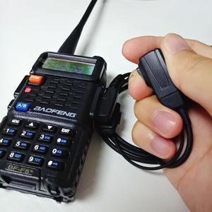 Image 4 - 5 PCS Air Akoestische Buis Headset voor Walkie Talkie Baofeng Radio K Poort Oortelefoon PTT met Microfoon voor UV 5R 888 s Guard Oordopjes