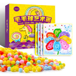 Детская игрушка DIY Hairball Sticky paper Painting детский сад игрушка материал посылка детские игрушки для девочек ремесла детские наборы