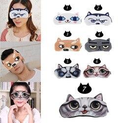 1 шт., портативная 3D милая мягкая маска для глаз для сна для женщин и мужчин, повязка на глаза, чехол для глаз, расслабляющая, для путешествий, ...