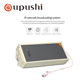 Oupushi Newest IP Internet Column Speaker For Engineering Project Outdoor Waterproof Sound Columns