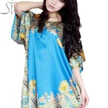 Direct Selling 2016 Summer Style Plus Size Women Pyjamas Of Faux Silk Night Shirt Short Sleeve Nightgowns Sleep Lounge
