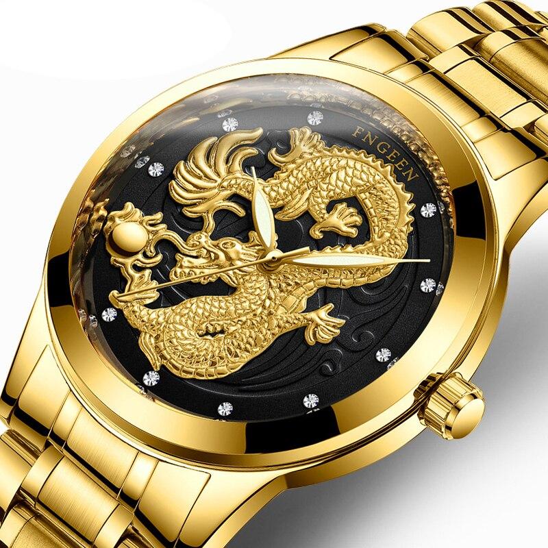 Golden Dragon Quartz Watch Mens   Watches Man Wristwatches Clock Stainless Steel