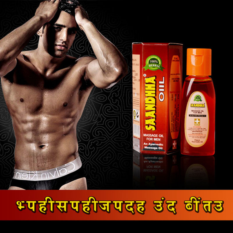 2Pcs India God Oil Herbal Big Dick Skin Care Essential Oil Thickening Growth Mens Dick Enhancers Increase Cock Enlarger Cream image