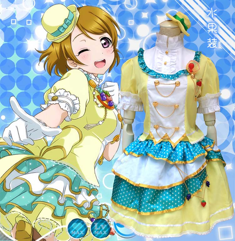 2016 New Summer Anime Cosplay Princess Dress for Child Friend Girls Dresses Halloween Cute Costumes tony palmer all you need is love vol 5 rude songs vaudeville and music hall 2 dvd