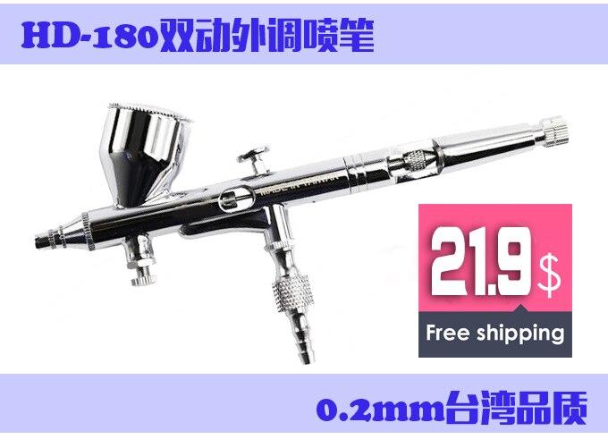 цена на HD-180 0.2mm Dual Action Dual Action Airbrush Pen Spray Gun Sprayer Pen for Nail Art / body Tattoos Spray Cake Toy Models