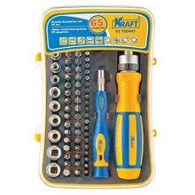 Набор отверток KRAFT КТ 700447 (Реверсивный механизм, магнитный наконечник,кейс)