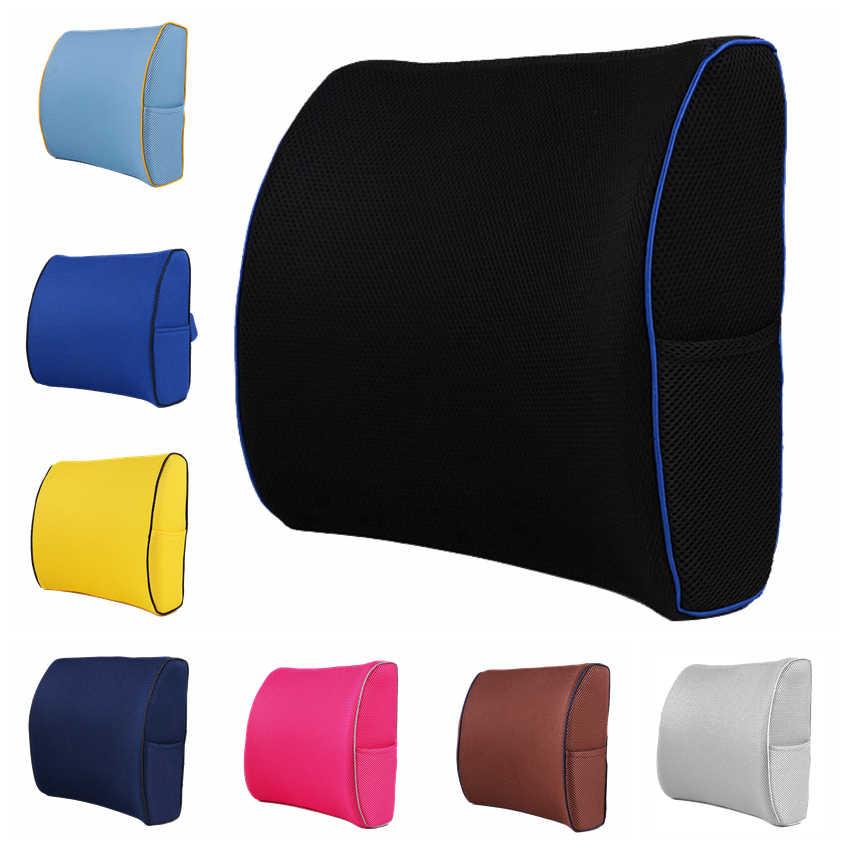 Nyeri Punggung Bawah Dukungan Lumbar Bantal Memory Foam Postur Dukungan Bantal untuk Kantor Kursi Mobil Sofa Kursi Roda