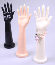 39 CM Long Female Mannequin Hand,Realistic Manikin Dummy Hands For Gloves/Ring Display,Three Color
