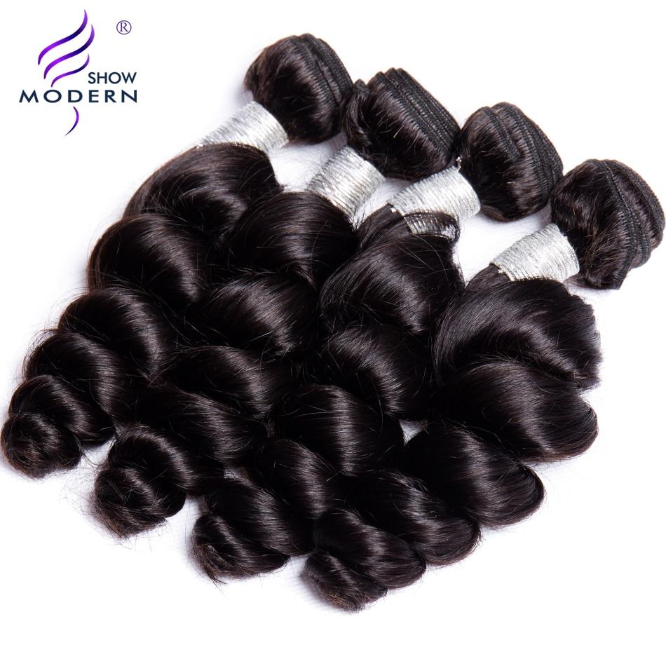 Salon moderne cheveux malaisiens vague lâche Remy cheveux 100% cheveux humains armure faisceaux couleur naturelle livraison gratuite peut acheter 3 ou 4 paquets