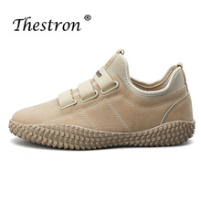 цена на Young Casual Shoes For Boy Beige Black Fashion Shoes Mens Rubber Sole Male Original Canvas Shoes Lace Up Men Walking Footwear