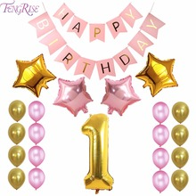 FENGRISE 1st Birthday Foil Balloons Latex Happy Bunting Banner Pink Black Decoration Party Supplies