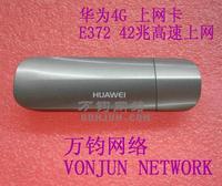 HUAWEI E372 3G HSPA USB Dongle 42M Unlocked Modem