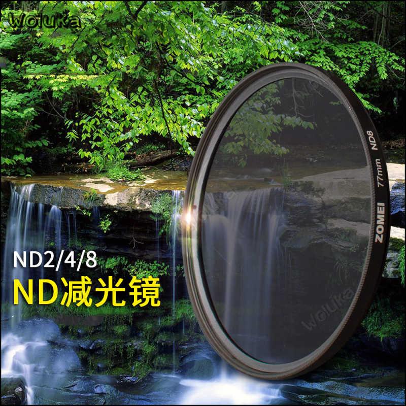 写真カメラ Filtre ケースキット 55 ミリメートルフィルターレンズ ND2 ND4 ND8 ライト円形 Softlens ND フィルターセット 3 個減 CD50 T10