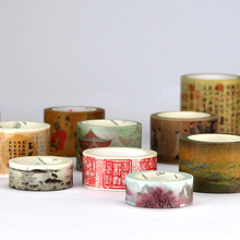 The characteristics of creative and Chinese tape the Imperial Palace office stationery gift to antique color printing decoration