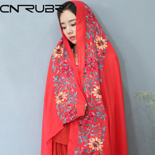 CN-RUBR Scarves Women Fashion Wild Long Paragraph Yarn Material Scarves Sunscreen Shawl With Embroidery Scarves