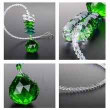 Heart Chakra Sun Catcher Crystal