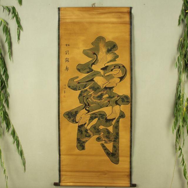 Collection d'antiquités de chine le diagramme de longévité