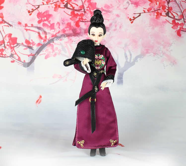 Восточное очарование китайский стиль шарнир тела BJD кукла мальчик взгляд с одеждой Коллекция Бесплатная доставка