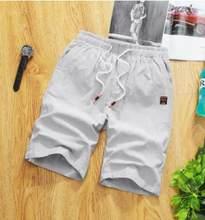 043da865f3 Men's short summer trend simple casual 5 minute trousers loose cotton breathable  sport joker pants DY