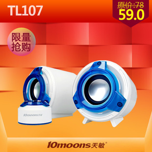 Tianmin tl107 bass notebook computer 2.0 usb mini speaker audio