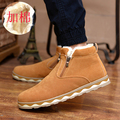 Autumn winter men warm snow boots Casual with short plush ankle boots Height Increasing rubber zip men shoes