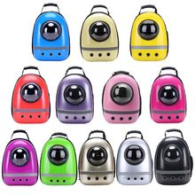 2019 New Multi-color Pet Carriers Breathable Travel Bag Space Capsule Backpack Cat Dog Rucksack