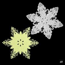 DIY snowflake cutting dies stencils embossing card for scrapbooking album decorative metal crafts.