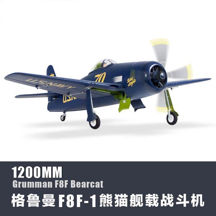 Flightline Freewing rc propeller warbird 1,2 m F8F Bearcat PNP