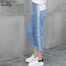 Denim Capri pants Jeans Tassel High Waist Jeans Plus Size S/25-32/ 5XL Short Denim Pants For Women monbeeph Clothing