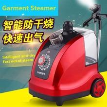 Vêtement de ménage Vapeur 1.6L De Poche vêtements Électrique fer rides détente 1800 W portable Vapeur 11 gears fer vapeur