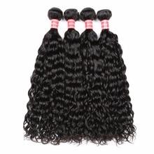 Wonder girl Water Wave Brazilian Hair Weave Bundles 100 Human Hair Extensions Natural Color Remy Hair