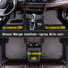 Custom Car foot Mats Luxury Floor For Tesla 2015 Model S