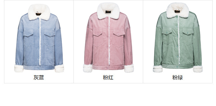 and Style with Jacket 13