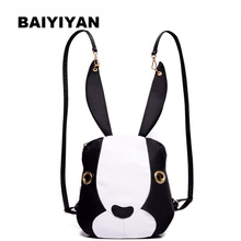 2016 Korean Women Nylon Cute Cartoon Rabbit Backpacks Casual Travel Bag Girl's Schoolbag Rucksack Mochila