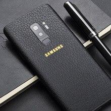 Кожаная текстура мобильного телефона задняя пленка для samsung S9 S9 Plus DIY Телефон задняя стекло и камера защита крутая и модная