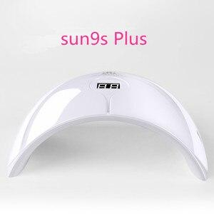 SUN9S/9CPlus UV Led Nail Lamp