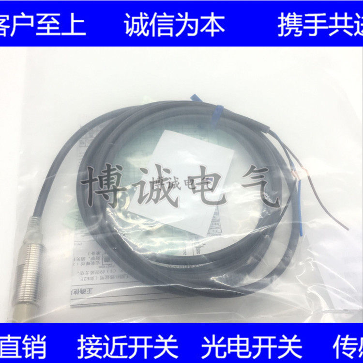 Spot cylindrical proximity switch E2A-M18KS08-M1-B1 import core quality guarantee for one yea