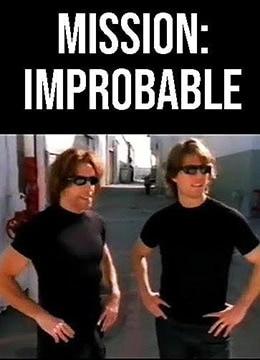 《不大可能完成的任务》2000年美国电影在线观看